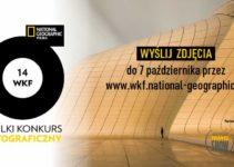 14. Wielki Konkurs Fotograficzny National Geographic – do 7 października 2018