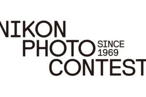 Konkurs fotograficzny Nikon Photo Contest 2018-2019 – do 31 stycznia 2019