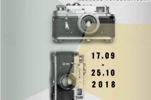 """Konkurs fotograficzny """"Sztuka życia codziennego"""" – do 25 października 2018"""