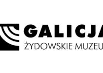 """""""Drzwi"""" – Pierwsza Edycja Konkursu o Nagrodę im. Chrisa Schwarza – do 31 grudnia 2018"""