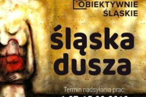Konkurs fotograficzny Obiektywnie Śląskie – do 15 września 2019