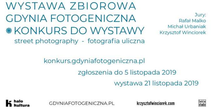KONKURS DO WYSTAWY GDYNIA FOTOGENICZNA