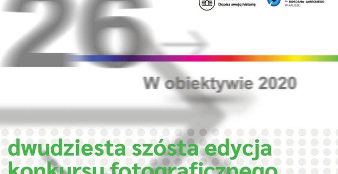 26-edycja-konkusu-w-obiektywie-2021