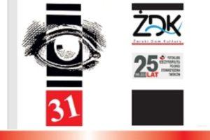 XXXI Krajowy Salon Fotografii Artystycznej – Żary do 30 października 2021